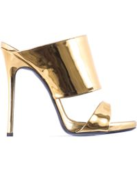 "Giuseppe Zanotti Gold Mirror Leather""Coline110"" Sandals gold - Lyst"