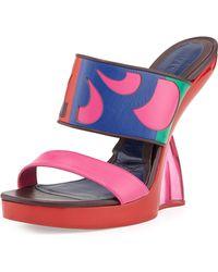 Alexander McQueen Double-Band Wedge Slide Sandal - Lyst