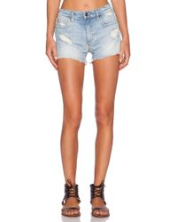 Joe's Jeans High Rise Short - Lyst