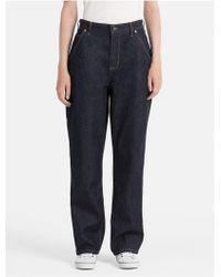 CALVIN KLEIN 205W39NYC - Straight Fit Dark Indigo Carpenter Jeans - Lyst