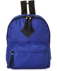 Madden Girl - Nylon Midi Backpack - Lyst