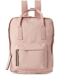 Madden Girl - Mini Nylon Backpack - Lyst