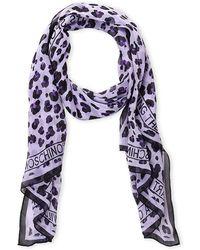 Boutique Moschino - Animal Print Silk Scarf - Lyst