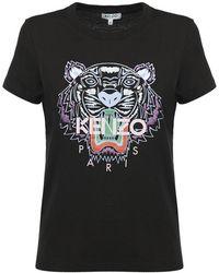 KENZO - Tiger Logo Cotton T-shirt - Lyst
