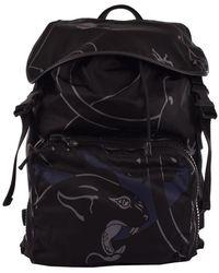 Valentino - Garavani Panther Print Backpack - Lyst
