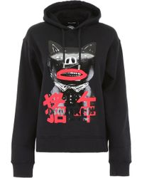 DSquared² - Year Of The Pig - Lyst