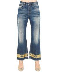 Dolce & Gabbana - Sequin Logo Trim Flared Jeans - Lyst