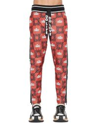 Dolce & Gabbana - Logo Printed Track Trousers - Lyst