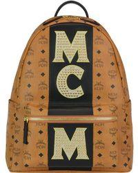 MCM - Medium Stripe Stark Backpack - Lyst