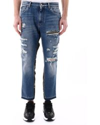 Dolce & Gabbana - Contrasting Panelled Distressed Jeans - Lyst