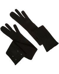 Maison Margiela - Long Ribbed Gloves - Lyst