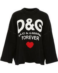 Dolce & Gabbana - Oversized Logo Cashmere Knit Jumper - Lyst