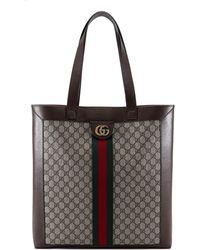 aff7a60da19d Gucci Reversible Gg Caleido Leather Tote in Black - Lyst
