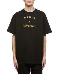 Raf Simons - Paris Logo T-shirt - Lyst