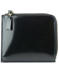 Comme des Garçons - Gold Internal Zip Around Wallet - Lyst