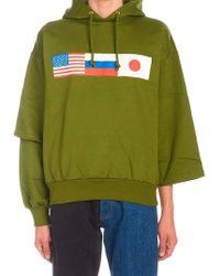 Gosha Rubchinskiy - Asymmetric Flag Print Hooded Sweatshirt - Lyst