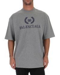 Balenciaga - Logo Print T-shirt - Lyst