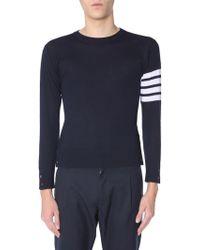 Thom Browne - Striped Detail Sweater - Lyst