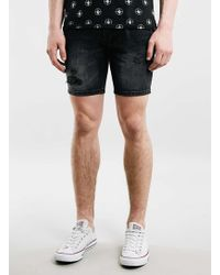 LAC   Bk Ripped Skinny Denim Shorts   Lyst