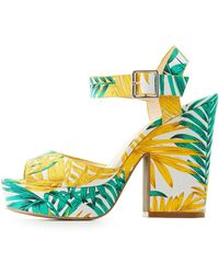 Charlotte Russe - Tropical Ankle Strap Sandals - Lyst