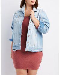 Charlotte Russe - Plus Size Refuge Destroyed Denim Jacket - Lyst