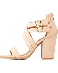 Charlotte Russe - Caged Block Heel Sandals - Lyst