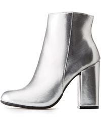 b7347d44c39d Lyst - Charlotte Russe Metal-trim Peep Toe Ankle Booties in Metallic