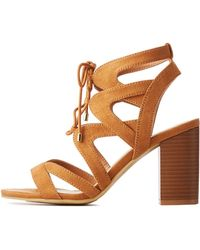 81ece0d5b8c Lyst - Charlotte Russe Qupid Perforated Lace-up Sandals in Brown