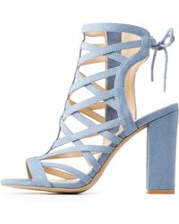 Charlotte Russe - Caged Slingback Sandals - Lyst