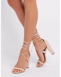 Charlotte Russe - Faux Suede Lace-up Sandals - Lyst