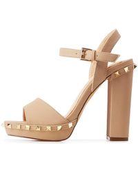 f7002a7b8ef Lyst - Charlotte Russe Bamboo Metallic Ankle Strap Platform Sandals ...