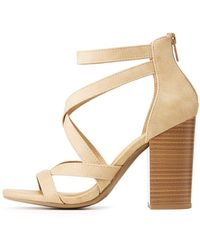 Charlotte Russe - Strappy Caged Sandals - Lyst