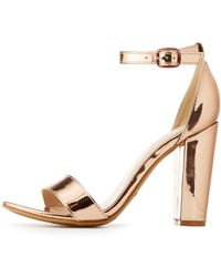 Charlotte Russe - Bamboo Metallic Ankle Strap Sandals - Lyst