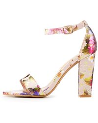 Charlotte Russe - Bamboo Floral Ankle Strap Sandals - Lyst