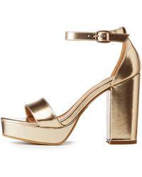d4bebcc4797 Charlotte Russe - Bamboo Metallic Ankle Strap Platform Sandals - Lyst