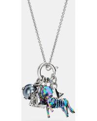 COACH - Uni Charm Collectible Necklace Set - Lyst