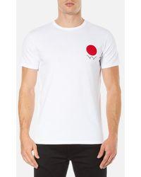 Edwin - Men's Red Dot Logo 2 Tshirt - Lyst