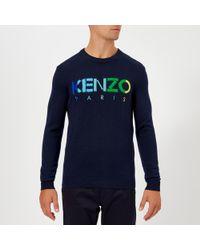 44b85983079 KENZO - Paris Logo Multi Color Sweater - Lyst
