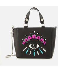 KENZO - Icon Top Handle Bag In Black Calfskin - Lyst