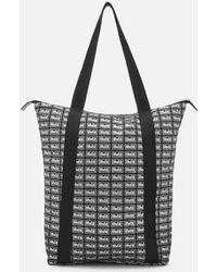 McQ - Women's Magazine Tote Bag - Lyst