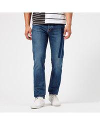 KENZO - Men's Denim Printed Slim Fit Jeans - Lyst