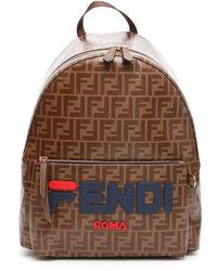 Fendi - Ff Mania Backpack - Lyst