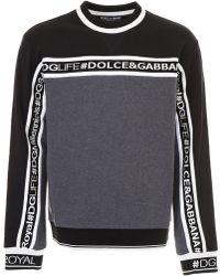 Dolce & Gabbana - Felpa con banda logata - Lyst