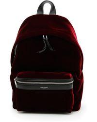 Saint Laurent - Velvet Mini City Backpack - Lyst