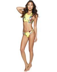 e0ec73c11c Lyst - Jessica Simpson Botanica Highneck Halter Bikini Top in Black