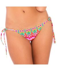 Luli Fama - Sunkissed Laughter Seamless Brazilian T/s Ruched Back In Multicolor (lp) - Lyst