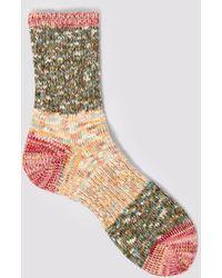 Mauna Kea - 4 Panel Autumn Socks - Lyst