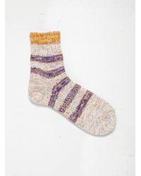 Mauna Kea - Border Stripe Socks - Lyst