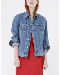 Bless - The Mnz Jeans Jacket - Lyst