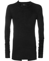 Lost & Found - Classic Knitted Top - Lyst